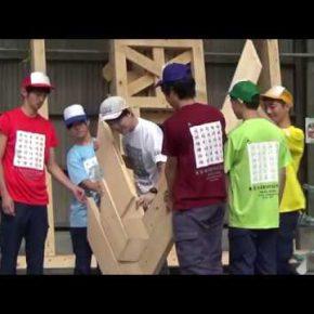 平成29年度 木造耐力壁ジャパンカップの映像